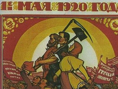 faucille et marteau : HUMA MOSAIK - MOSAIK RADIOS - HISTOIRE