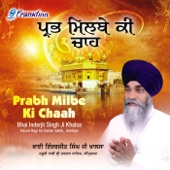 Prabh Milbe Ki Chah (Original Soundtrack)