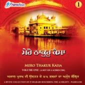 Mero Thakur Kaisa Vol-1 (Original Soundtrack)