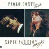Paolo Conte Live (Apo Ti Sinavlia Sto Pallas)