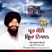 Prabh Keejay Kirpa Nidhaan (Original Soundtrack)