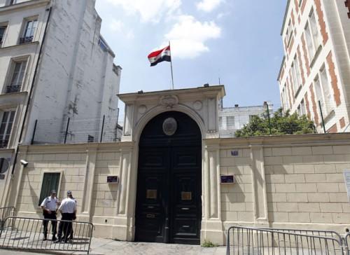 Ambassade Syrie en France