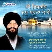 Ki Visrey Dukh Bahuta Lagey (Original Soundtrack)