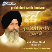Prabh Dori Haath Tumhare (Original Soundtrack)