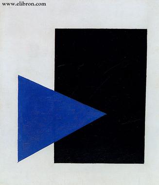 Black Rectangle, Blue Triangle   Kazimir Malevich ...