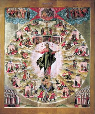 Actes des Apôtres — Wikipédia