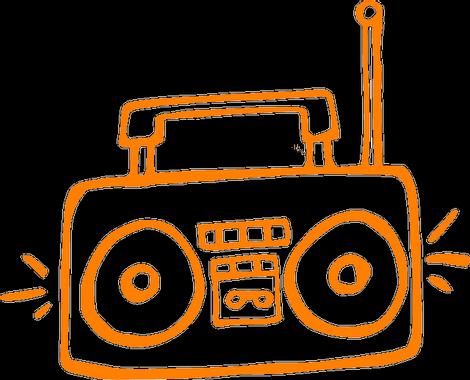 라디오 연주 안테나 · Pixabay의 무료 벡터 그래픽