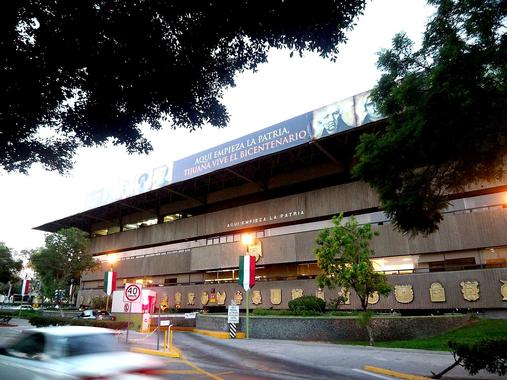 Ayuntamiento de Tijuana - Wikipedia, la enciclopedia libre