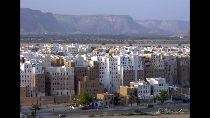 Υεμένη: Σιμπάμ - Yemen : Shibam - YouTube