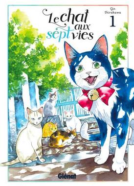 Le chat aux sept vies | Club Shôjo