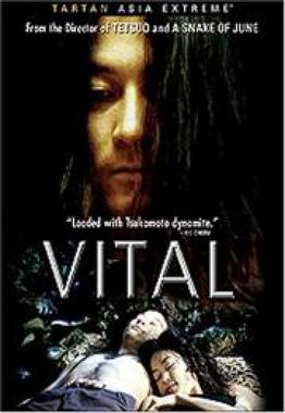Vital | Film 2004 - Kritik - Trailer - News | Moviejones
