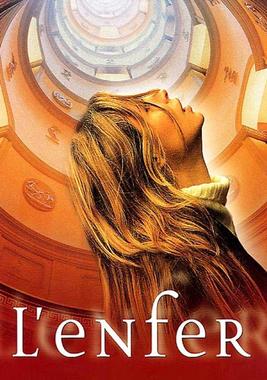 L'Enfer | film 2005 | Danis Tanovic - Cinenews.be