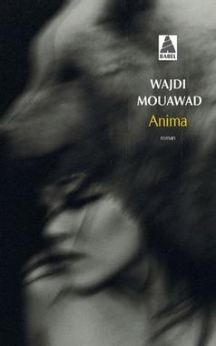 Anima - Wadji Mouawad - HighDownTown