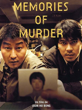 Ten Years Ago: Memories of Murder – 10 Years Ago: Films in ...