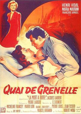 Quai de Grenelle (1950) - FilmAffinity