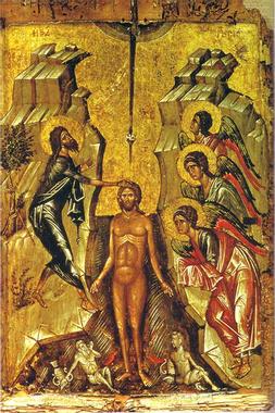 Liturgia della Domenica: IL BATTESIMO DEL SIGNORE. Anno A
